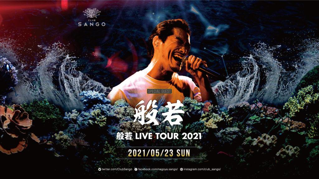 般若LIVE TOUR 2021 @ CLUB SANGO