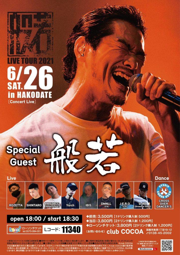 般若 LIVE TOUR 2021 in HAKODATE