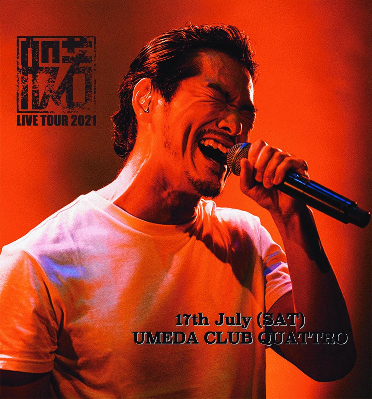 「般若 LIVE TOUR 2021」大阪公演の振替公演日程・チケット再販売・払い戻しのご案内